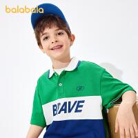 【品类日2件6折】巴拉巴拉童装打底衫儿童短袖T恤男童中大童Polo衫2021新款夏装潮