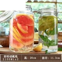 密封罐玻璃瓶储物罐果酱瓶食品储存蜂蜜柠檬酵素罐泡酒 x2