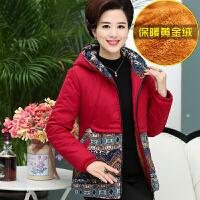 中老年女装冬装短款棉袄30岁妈妈冬季棉衣外套40中年人50加厚