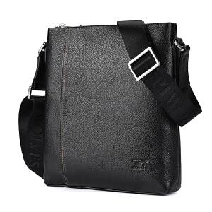 【1件5折】七匹狼男包手提包商务牛皮包单肩包斜挎包男士包包真皮公文包背包