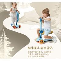 儿童女小孩滑板车可坐宝宝滑车男闪光宽轮滑6-12岁滑滑车