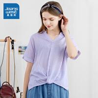 [秒杀价:65.9元,秒杀狂欢再续仅限4.6-4.10]真维斯女装 夏装 休闲时尚条子短袖衬衫