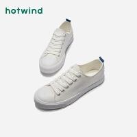 热风男士时尚休闲鞋H14M9130
