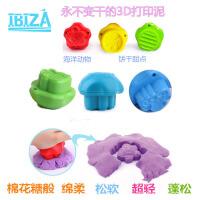 伊比沙3D打印泥不干彩泥橡皮泥创意DIY玩具泥迷你美食打印机六一