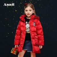 安奈儿童装女童羽绒服中长款连帽冬装新款时尚洋气休闲外套厚
