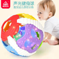 ��菏�u�����玩具智力手抓球幼��0-1�q女孩男3�和�6音��12��月