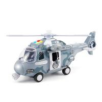儿童飞机玩具电动惯性直升机大号宝宝玩具车模型3-6岁男女孩