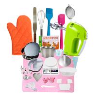 烘焙工具套装 制作蛋糕工具套装披萨盘8寸面包烤箱打蛋器 电动家用厨房用品