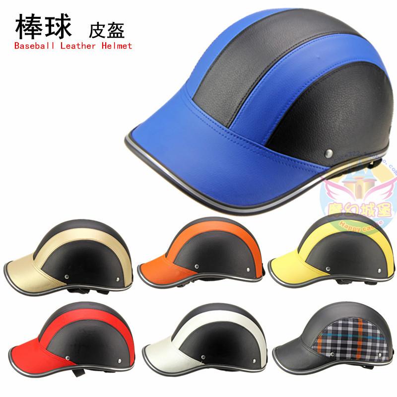 摩托车头盔电动车半盔 夏季男女款机车安全帽个性轻便 电瓶车半盔