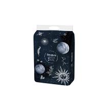 Beaba(碧芭宝贝)2包装 光年之外系列婴儿纸尿裤 S码 共124片
