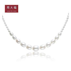 周大福 珠宝精致高雅珍珠项链定价T70401>>定价
