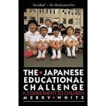 【预订】The Japanese Educational Challenge: A Commitment to