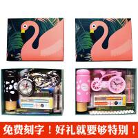 文具套装礼盒礼包学生学习用品初中生男女生日礼物六一儿童节奖品