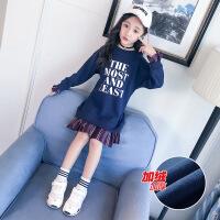 女童加绒卫衣秋装2018新款韩版潮洋气儿童冬季时髦长袖上衣中长款