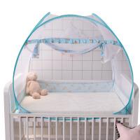 蚊帐罩bb通用免安装可折叠婴儿床蚊帐蒙古包儿童宝宝小孩