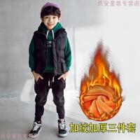男童加绒卫衣套装2018新款洋气儿童装冬装加厚上衣男孩三件套潮衣