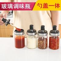 厨房玻璃带勺密封调味瓶罐鸡精盐番茄酱辣椒罐勺盖一体调料罐餐厅