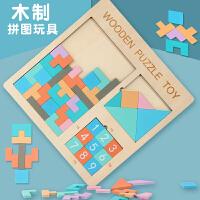 七巧板玩具1-3周岁早教木制积木拼板儿童俄罗斯方块拼图2-6岁
