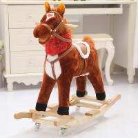 2-5周岁礼物 儿童木马摇马 实木 玩具 音乐摇摇马 宝宝小木马摇椅礼品