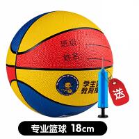 20190712201833321皮球 4-12岁 小皮球儿童拍拍球 幼儿园专用篮球足球婴儿宝宝3号球类玩具