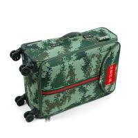 迷彩拉杆箱男女万向轮箱包铝框军绿色24寸轻便防水 24寸