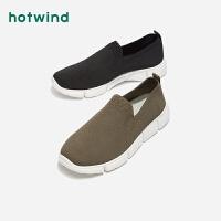 热风潮流时尚一脚套男士休闲鞋透气低跟布鞋H23M9112