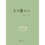 惠明茶文化