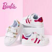 芭比童鞋 女童运动鞋2017年春秋季4-12岁简约条纹耐磨儿童休闲跑步鞋公主板鞋