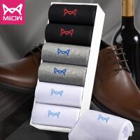 猫人 商务刺绣秋冬新款袜子男士纯棉防臭男中筒袜船袜5双装