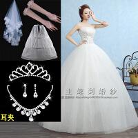 婚纱礼服2018春夏季新款韩版抹胸齐地显瘦新娘结婚一字肩婚纱礼服