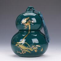 创意青瓷茶叶罐陶瓷大号密封罐家用葫芦摆件