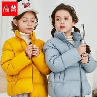 【全场1件3折到手价:299元】高梵童装2019新款反季男童加厚洋气短款保暖儿童羽绒服女童白鸭绒