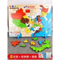 儿童磁性中国世界地图拼图大号磁力玩具益智木质初中小学生地理