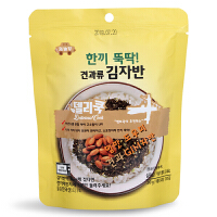 韩国 进口海迪梦贝贝 宝宝拌饭海苔宝宝辅食 坚果类 20g