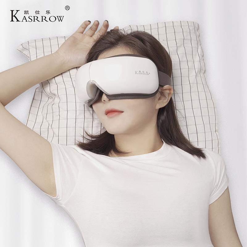 凯仕乐(Kasrrow) 无线一体智能眼保仪 眼部按摩器护眼仪 白色 KSR-91M升级版