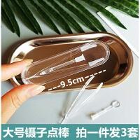 隐形眼镜佩带工具专用大号镊子小棒套装透明长镊子吸棒夹子佩戴棒