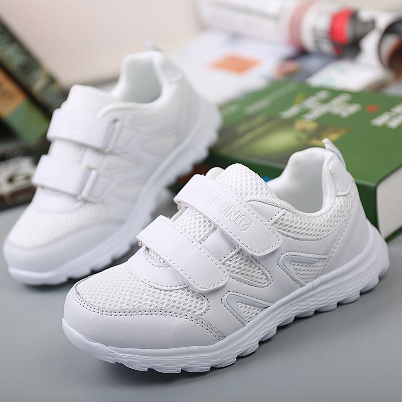 儿童小白鞋 白色运动鞋女童鞋子男童跑步鞋革网面透气男孩旅游学生波鞋