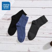[3折到手价:23.9元再叠30券,仅限2.19-24]三双装 真维斯男装 2019冬装新款 男装羊毛短袜
