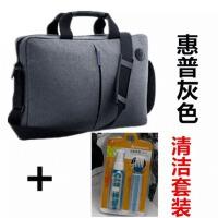 HP/惠普 笔记本电脑包男女防震手提单肩包手拎包 清洁套装
