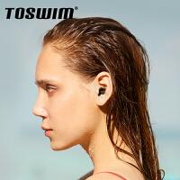 toswim游泳耳塞防水专业硅胶鼻夹鼻塞套装套装洗澡洗头防进水装备