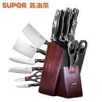 苏泊尔刀具七件套不锈钢家用厨房刀具切片刀砍骨刀菜刀套装TK1609E