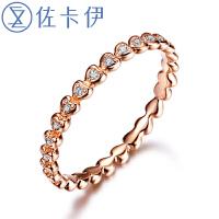 佐卡伊玫瑰18k金心形设计钻石排戒指 结婚钻戒女戒