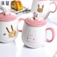 汉馨堂 马克杯 3d立体浮雕小兔动物马克杯大肚带盖勺咖啡牛奶创意陶瓷杯