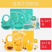 辅食学习筷勺叉餐具套装婴儿童餐具宝宝碗硅胶围兜吸盘碗