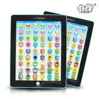 力辉玩具 大号仿真触屏平板电脑早教益智学习机 儿童双语点读机玩具