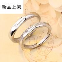 我爱你情侣戒指男女S925纯银单排镶钻简约订婚求婚对戒一对可刻字 一对价开口款