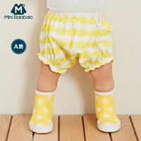 【2件4折】迷你巴拉巴拉男女宝宝短裤夏季新品婴儿纯棉灯笼PP裤子短款