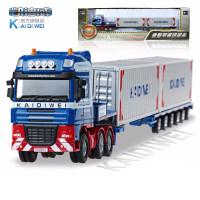 凯迪威仿真工程车合金运输车模型1:50集装箱货式平板车半挂大货车玩具儿童节礼物