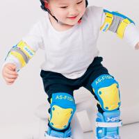 护具 全套儿童轮滑护具套装2019新款男女滑板旱冰溜冰平衡车骑车护膝护手腕