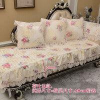 沙发垫冬季加厚蕾丝花边布艺防滑坐垫套欧式真皮组合沙发垫子订做